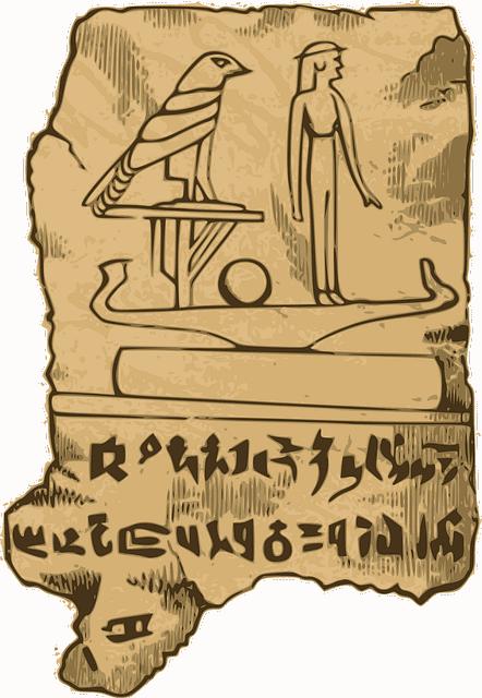 Les noms égyptiens dans le récit de Joseph sont-ils cohérents avec l'époque biblique (2ème millénaire av.J.C) ?