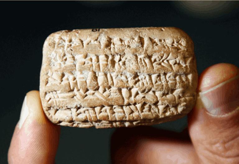 Archéologie de Babylone et de Jérémie et Daniel