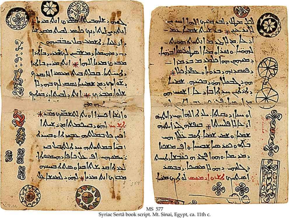 L'Araméen du Livre de Daniel est il du 6ème/5ème siècle av.J.C ou du 2ème siècle ?