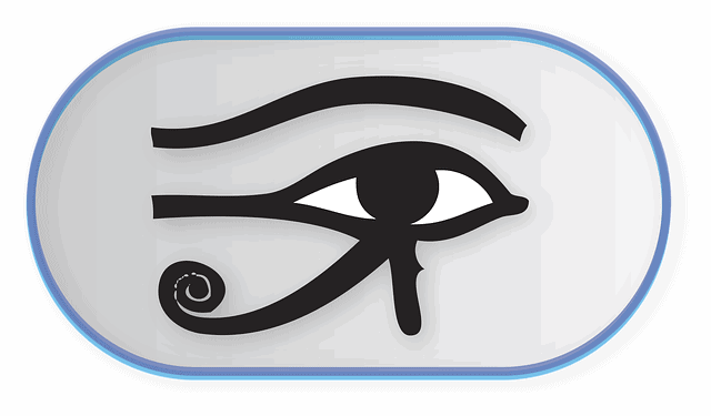 Un mot d'emprunt égyptien dans le Livre de Daniel