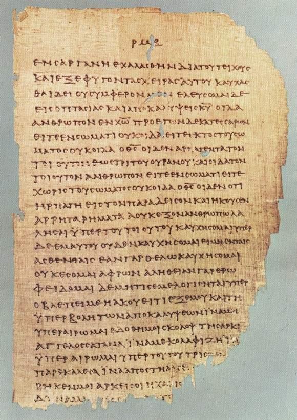 Le Nouveau Testament est-il fiable ? A-t-il été préservé ?