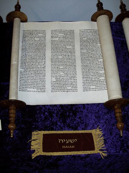 La prophétie d'Esaïe 53 parle-t-elle de Jésus ou d'Israël ?