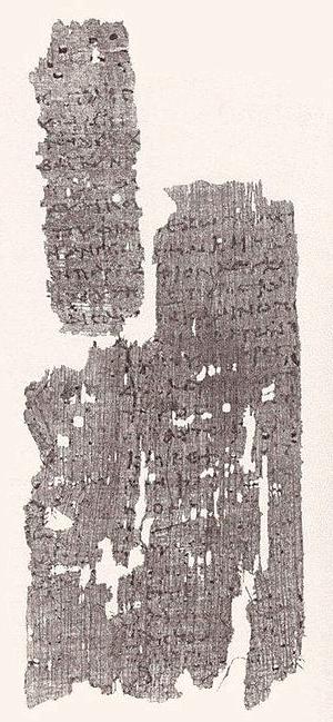 Le papyrus P98 contient le premier manuscrit du livre de l'Apocalypse - Nouveau Testament