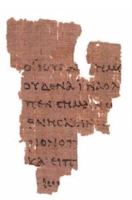 Le papyrus P52, le plus ancien découvert concernant le Nouveau Testament