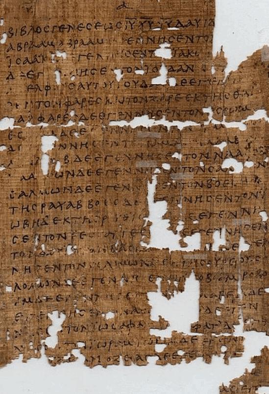 Le Texte Original du Nouveau Testament est-il perdu ? Peut-on le reconstruire ?