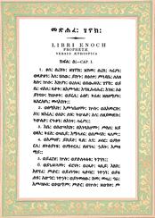 Le livre d'Énoch est-il inspiré ? Devrait-il faire partie de la Bible ?